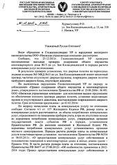 1920 X 2712 665.7 Kb Дом на Клубной от УралДомСтрой