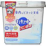 225 X 225 14.6 Kb Д/ж/а/паника. Натуральная бытовая химия из Японии. 1 оплата 11-12 января/2 открыта