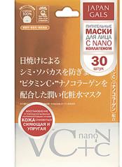 325 X 446 214.2 Kb Д/ж/а/паника. Натуральная бытовая химия из Японии. 1 оплата 11-12 января/2 открыта