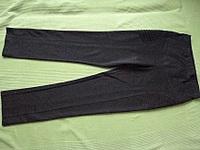 432 X 324 62.0 Kb Продажа одежды для беременных б/у