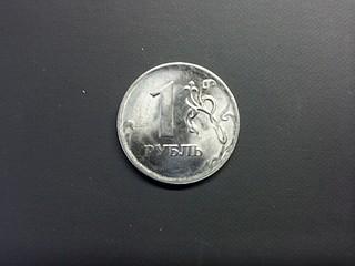 1920 X 1440 420.1 Kb Браки монет