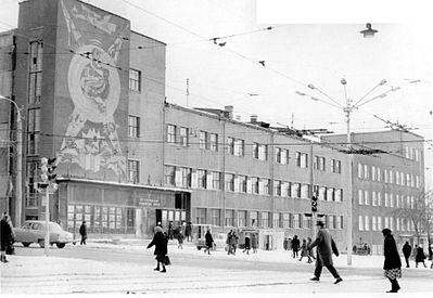 1920 X 1321 346.2 Kb Как жил и развивался Ижевск