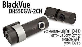 582 X 339 37.2 Kb Видеорегистраторы (гарантия), GPS, парктроники+мониторы+камеры, миниВольтметры флешки