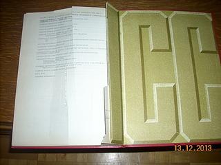 1920 X 1440 593.3 Kb 1920 X 1440 591.6 Kb Библиофилия (Коллекционирование Журналов и Книг)