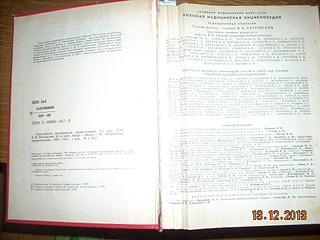 1920 X 1440 631.3 Kb 1920 X 1440 833.0 Kb Библиофилия (Коллекционирование Журналов и Книг)
