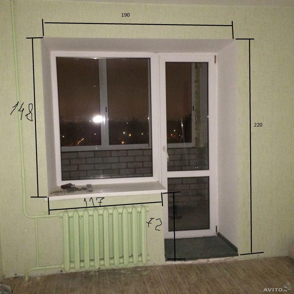 Куплю пластиковые окна б/у.