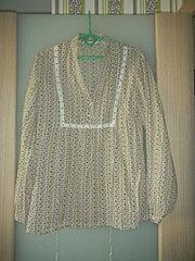 1536 X 2048 712.9 Kb Продажа одежды для беременных б/у