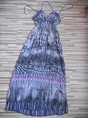 1536 X 2048 696.7 Kb 1536 X 2048 712.9 Kb Продажа одежды для беременных б/у