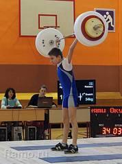 558 X 750 44.5 Kb Тяжёлая атлетика объявляется набор мальчиков и девочек