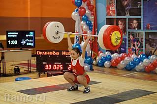 750 X 498 53.7 Kb 750 X 498 53.1 Kb 558 X 750 44.5 Kb Тяжёлая атлетика объявляется набор мальчиков и девочек