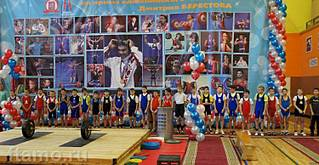 750 X 388 62.3 Kb 750 X 498 53.7 Kb 750 X 498 53.1 Kb 558 X 750 44.5 Kb Тяжёлая атлетика объявляется набор мальчиков и девочек