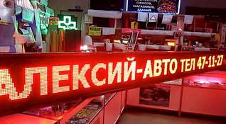 846 X 465 57.1 Kb Визитки. Рекламные Агентства Ижевска.