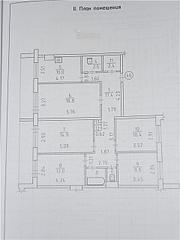 480 X 640  27.5 Kb Помогите оценить квартиру...