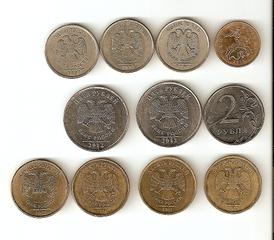 1920 X 1677 468.6 Kb Браки монет