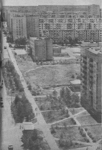 326 x 479 Как жил и развивался Ижевск
