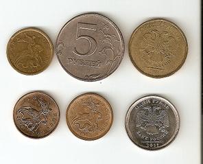 1756 X 1420 337.7 Kb Браки монет