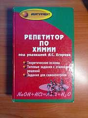 1920 X 2560 378.2 Kb Продажа учебников