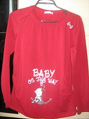 1920 X 2560 498.7 Kb Продажа одежды для беременных б/у