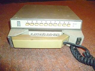 1920 X 1440 788.6 Kb Продам автомобильный радио телефон, Алтай АС-3М