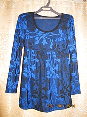 1920 X 2560 527.2 Kb Продажа одежды для беременных б/у