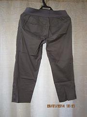1920 X 2560 869.0 Kb Продажа одежды для беременных б/у