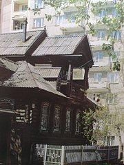 1920 X 2560 790.1 Kb Как жил и развивался Ижевск