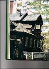 1920 X 2715 805.1 Kb Как жил и развивался Ижевск