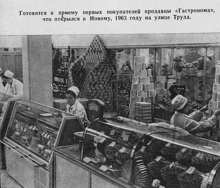 1752 X 1497 646.8 Kb Как жил и развивался Ижевск