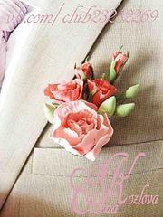 960 X 1280  82.0 Kb цветы из холодного фарфора