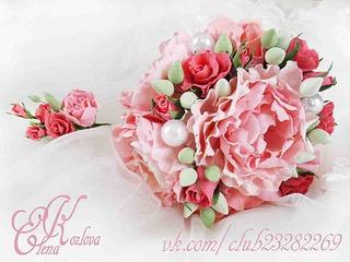 1232 X 924  57.7 Kb 960 X 1280  67.6 Kb 960 X 1280  82.0 Kb цветы из холодного фарфора