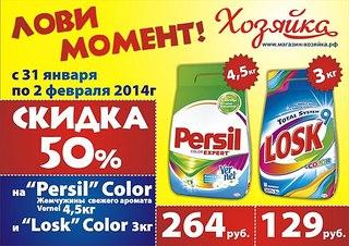 604 X 427  81.8 Kb Акции, скидки, подарки в магазинах Ижевска