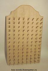 420 X 612 37.5 Kb Деревянные заготовки для декупажа, росписи и других видов декора.