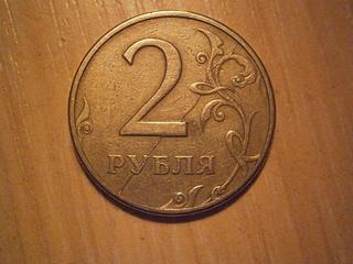 1024 X 768 284.6 Kb Браки монет