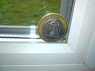 1632 X 1224 264.5 Kb Браки монет