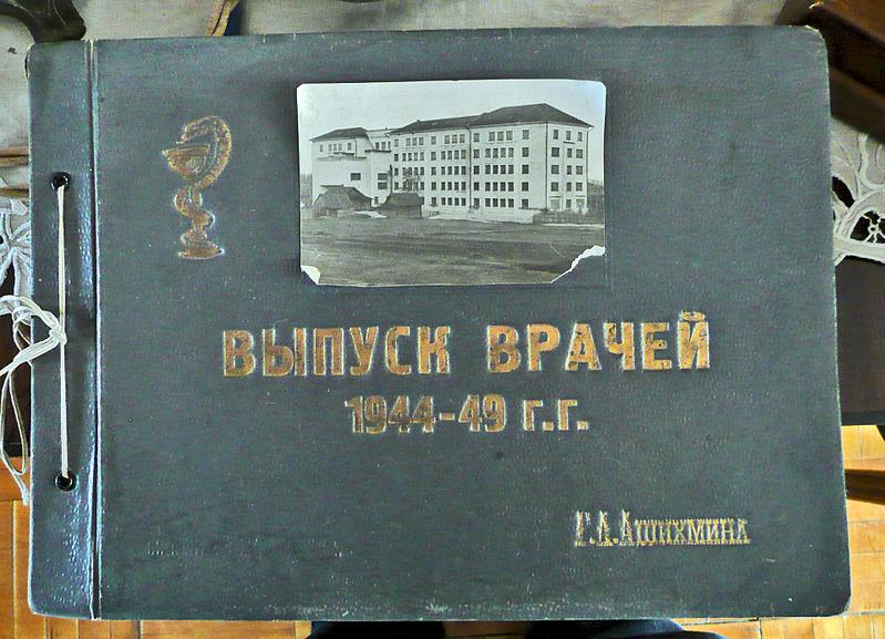 1920 X 1386 995.3 Kb Как жил и развивался Ижевск