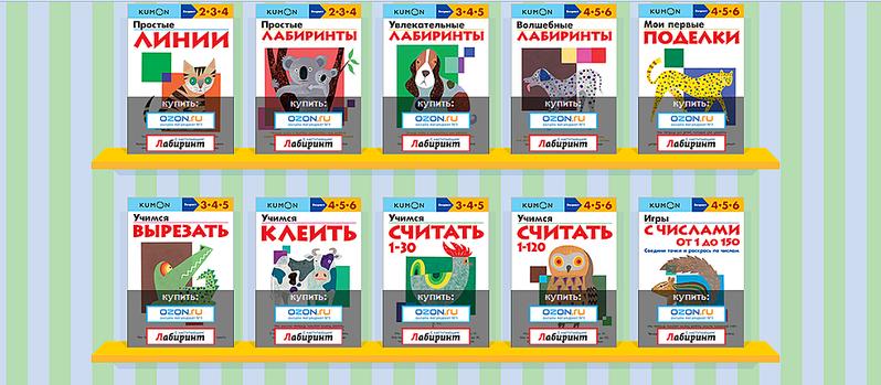983 X 430 265.1 Kb Детская развивающая, обучающая, творческая, художественная литература 0+.
