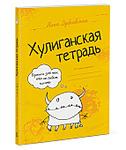 286 X 340 97.3 Kb 396 X 340 175.5 Kb 263 X 340 95.3 Kb 263 X 340 107.5 Kb Детская развивающая, обучающая, творческая, художественная литература 0+.