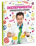 264 X 340 138.2 Kb Детская развивающая, обучающая, творческая, художественная литература 0+.