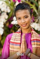 287 X 418 31.1 Kb Натуральная косметика из Таиланда