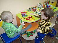 320 X 240 21.0 Kb 320 X 240 22.1 Kb Частные детские сады и развивающие центры