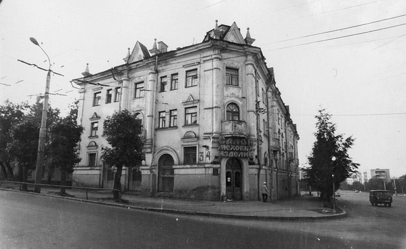 1920 X 1176 144.8 Kb Как жил и развивался Ижевск