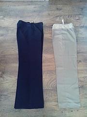 1920 X 2560 476.9 Kb Продажа одежды для беременных б/у