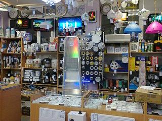 1600 X 1200 526.4 Kb 1600 X 1200 469.5 Kb 1600 X 1200 512.1 Kb Фирмы, магазины, услуги в Сарапуле. Только визитки.