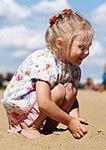 427 X 604 59.7 Kb Детская дизайнерская одежда E*МА*E и другие бренды! без рядов! Cбор-1