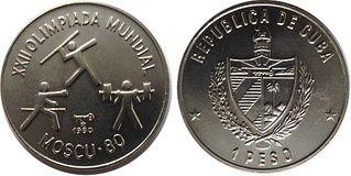 1000 X 501 87.6 Kb иностранные монеты