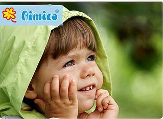 534 X 392 94.9 Kb А | / | M | / | K0 - одежда для наших деток
