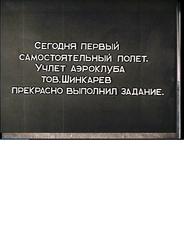 557 X 723 303.3 Kb 557 X 723 308.8 Kb 531 X 723 248.0 Kb Как жил и развивался Ижевск