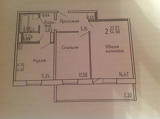 1920 X 1434 543.1 Kb Помогите оценить квартиру...