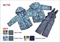 800 X 574 295.3 Kb Все закупки раздела Детская одежда