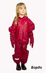 405 X 646 124.0 Kb 480 X 679 60.5 Kb 500 X 752 179.8 Kb 160 x 134 Все закупки раздела Детская одежда